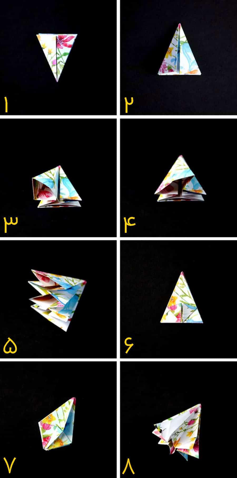 13 قدم تا ساخت اوریگامی الماس