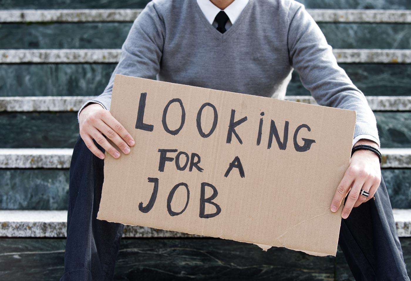 پیدا کردن شغل