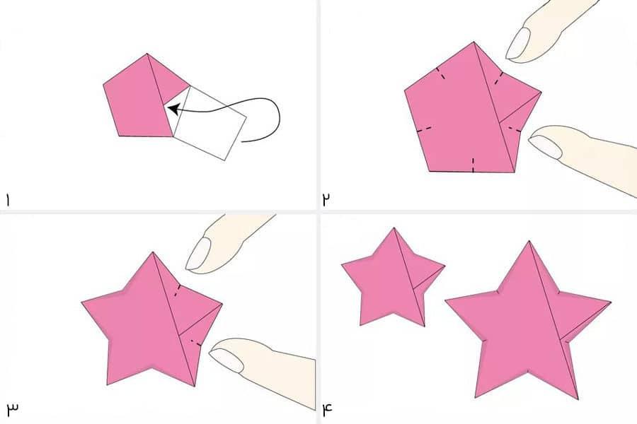 کاردستی اوریگامی ستاره